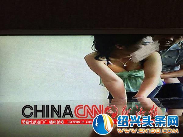 淫荡妹妹视频_山西朔州:情妇举报国土所长办公室与另一情妇淫荡