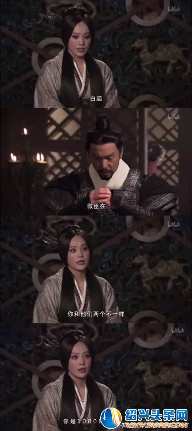 素材  ps素材 大秦