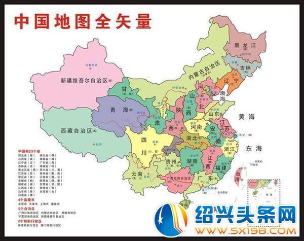 中国地图行政区域划分