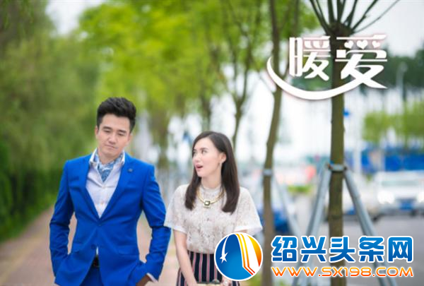 翟天临,江铠同再携手,《暖爱》率先定档上海电视剧频道