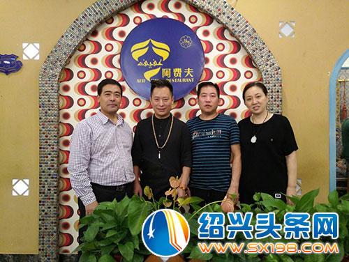 明星大厨喻太均受邀参观岁尼阿费夫民族文化餐有中国哪些美食节目图片