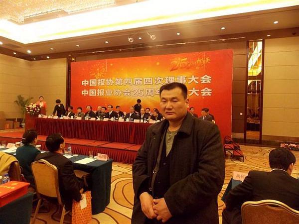 该特刊由年过七旬的中国著名书法家,中国书协理事,山东省书协图片