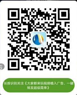 QQ截图20191201164946