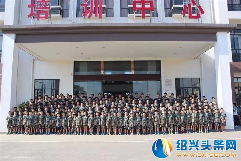 2016 杭州7天【出彩少年】文武双全夏令营