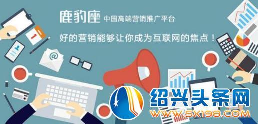 浙江省商务厅电子商务营销服务百强企业;百度文库官方合作伙伴.