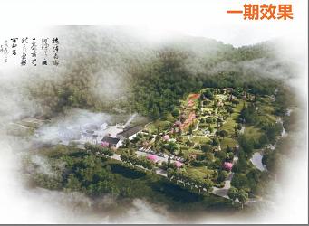"""绍兴长塘状元岭——墓园中的""""状元"""""""
