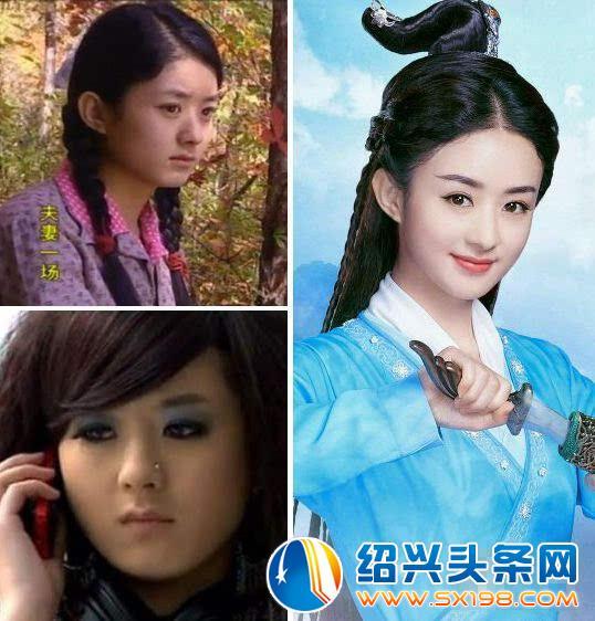 整容励志的女明星:赵丽颖张天爱柳岩美哭了