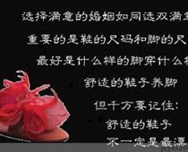 知名情感专家黄菡谈婚恋之道:婚姻不是女性的二次投胎
