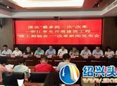 浙江10个省级部门和单位联合推进这项改革 为什么?