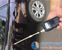 绍兴市无线电管理局圆满完成二级建造师考试 无线电保障工作