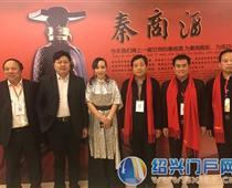 著名华语歌手张静应邀辽宁省陕西商会理事会庆典献歌《秦商红》