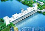 新乡新办水利设计资质做河道整治工程要求是什么