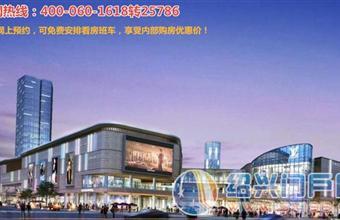 【绍兴滨海新城商业步行街】具体位置在哪里?是做什么的?