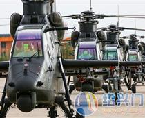 武装直升机群准备升空