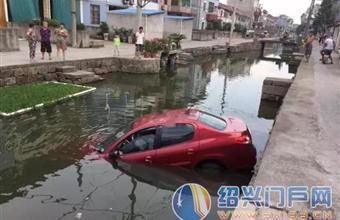 天气太热了,柯桥一辆红色轿车开进河里了…