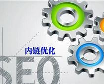 SEO技术优化操作流程有哪些